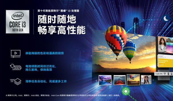 Intel Barebones BXNUC10I3FNK2 4