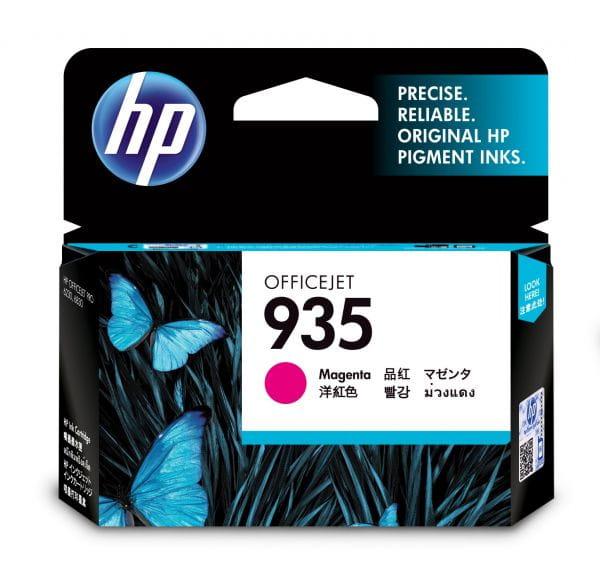 HP  Tintenpatronen C2P21AE 3