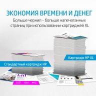 HP  Tintenpatronen 3YL85AE#BGX 5